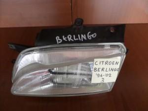 Citroen Berlingo 1996-2002 φανάρι εμπρός αριστερό