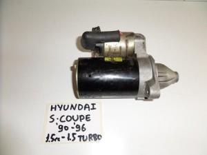 Hyundai S coupe 1990-1996 1.5cc turbo μίζα