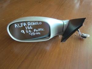 Alfa romeo 166 1999-2007 ηλεκτρικός ανακλινόμενος καθρέπτης αριστερός άσπρος (9 καλώδια)