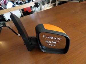 Fiat fiorino/Qubo 2008-2017 Citroen nemo 2007-2015 Peugeot bipper 2008-2015 ηλεκτρικός καθρέπτης δεξιός πορτοκαλί