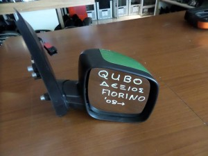 Fiat fiorino/Qubo 2008-2017 Citroen nemo 2007-2015 Peugeot bipper 2008-2015  ηλεκτρικός καθρέπτης δεξιός πράσινος