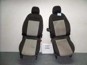 Fiat Qubo/Fiorino 2008-2017-Citroen Nemo 2007-2015-Peugeot Bipper 2008-2015 κάθισμα με airbag εμπρός αριστερό-δεξί μαύρο-γκρί ανοιχτό