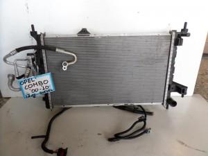 Opel Combo 2001-2011 1.7cc diesel ψυγείο κομπλέ (νερού-air condition-βεντιλατέρ)