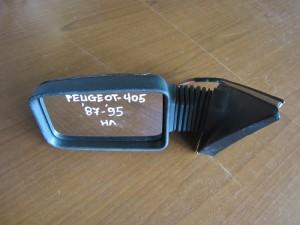 Peugeot 405 1987-1997 ηλεκτρικός καθρέπτης αριστερός μπορντό