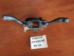 Porsche cayenne 2003-2010 διακόπτης φώτων-φλάς καί υαλοκαθαριστήρων