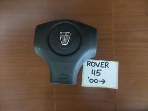Rover 45 2000-2005 airbag τιμονιού μονό