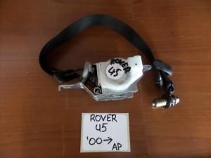 Rover 45 2000-2005 αριστερή ζώνη