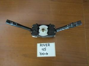 Rover 45 2000-2005 διακόπτης φώτων-φλάς και υαλοκαθαριστήρων