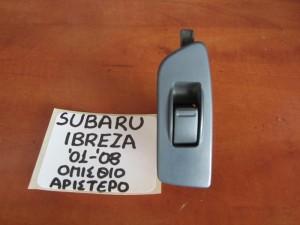 Subaru Imbreza 2001-2008 διακόπτης παραθύρου πίσω αριστερός
