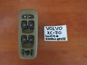 Volvo XC70 2000-2007 διακόπτης παραθύρου εμπρός αριστερός