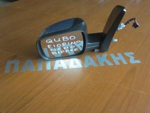 Fiat Fiorino/Qubo 2008-2017-Citroen Nemo 2007-2015-Peugeot Bipper 2008-2015 ηλεκτρικός καθρέφτης αριστερός θαλλασί