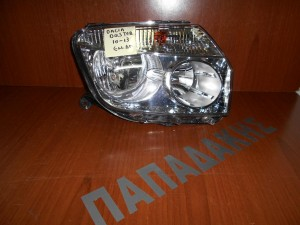 dacia duster 2010 2013 fanari dexi empros 1 300x225 Dacia Duster 2010 2013 φανάρι δεξί εμπρός