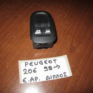 Peugeot 206 1998-2009 διακόπτης παραθύρων ηλεκτρικός εμπρός αριστερός 2πλός