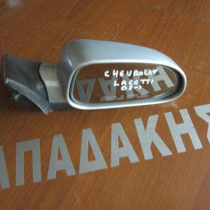 Chevrolet Lacetti 2003-2011 καθρέπτης δεξιός ηλεκτρικός ασημί