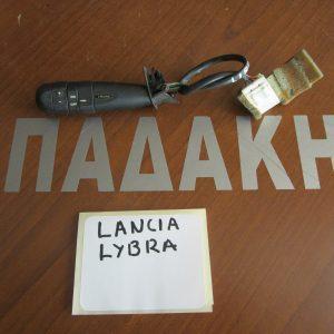 Lancia Lybra 1998-2005 διακοπτης cruise control