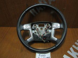 Ford Focus S-Max 2007-2011 βολάν τιμονιού δερμα