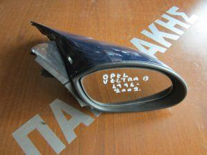 Opel Vectra B 1995-2002 καθρεπτης δεξιος ηλεκτρικος μπλε