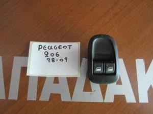 Peugeot 206 1998-2009 διακόπτης ηλεκτρικός παραθύρων αριστερός 2πλός
