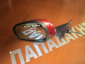 Alfa Romeo Mito 2008-2016 καθρέπτης αριστερός ηλεκτρικός μπορντώ