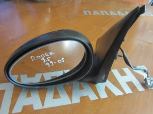 Rover 25 1999-2005 αριστερός ηλεκτρικός καθρέπτης μαύρος