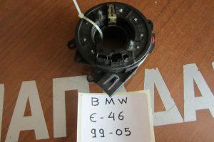 Bmw E46 S3 1999-2005 ροζέτα τιμονιού