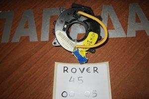 Rover 45 2000-2005 ροζέτα τιμονιού