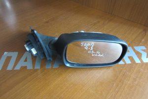 Saab 9-3 2003-2014 ηλεκτρικά ανακλινόμενος καθρέπτης δεξιός χωρίς καπάκι
