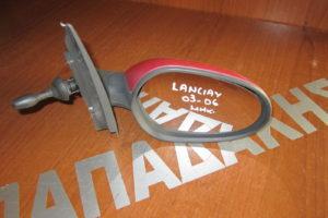 Lancia Y 2003-2006 καθρέπτης δεξιός μηχανικός κόκκινος