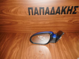 Hyundai i30 2007-2012 αριστερός καθρέπτης ηλεκτρικός μπλε 5 ακίδες