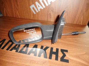 Renault Megane 2002-2008 μηχανικός καθρέπτης αριστερός άβαφος