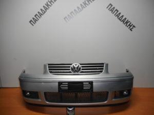VW Polo 1999-2002 εμπρός προφυλακτήρας ασημί