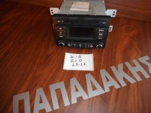Kia Rio 2012-2017 Radio-CD
