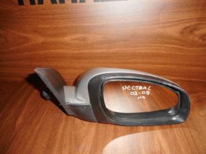 Opel Vectra C 2002-2008 ηλεκτρικός καθρέπτης δεξιός ασημί