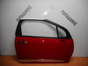 Citroen DS3 2010-2017 πόρτα δεξιά δύθυρη κόκκινη