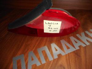 Lancia Ypsilon 1996-2000 φανάρι πίσω δεξιό