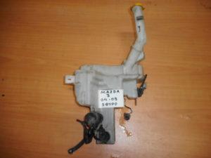 Mazda 3 5θυρο 2004-2009 δοχείο νερού για παρμπρίζ