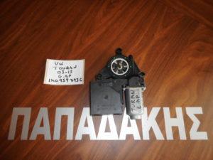 VW Touran 2003-2015 μοτέρ ηλεκτρικού παραθύρου εμπρός αριστερό κωδικός: 1KO 959 793C