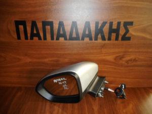 opel astra k 2016 2019 ilektrikos kathreptis aristeros asimi 5 kalodia 1 300x225 Opel Astra K 2016 2020 ηλεκτρικός καθρέπτης αριστερός ασημί 5 καλώδια