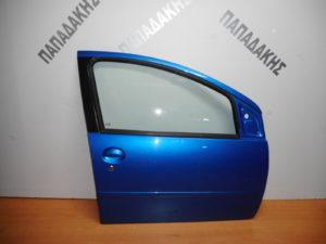 Citroen C1/Peugeot 107/Toyota Aygo 2006-2014 πόρτα εμπρός δεξιά μπλε