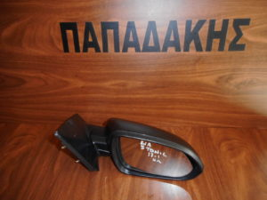 Kia Stonic 2017->  ηλεκτρικός καθρέπτης δεξιός ανθρακί