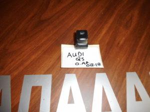 Audi Q5 2008-2018 ηλεκτρικός διακόπτης παραθύρου πίσω αριστερός