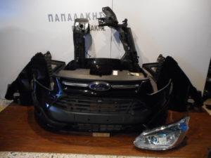 Ford Transit Tourneo Custom 2013-2019 μετώπη κομπλέ μαύρη