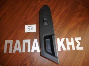 Mitsubishi ASX 2010-2016 διακόπτης ηλεκτρικού παραθύρου πίσω αριστερός