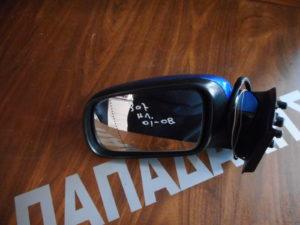 Peugeot 307 2001-2008 ηλεκτρικός καθρέπτης αριστερός μπλε