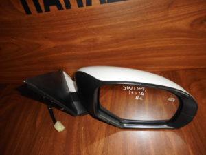 Suzuki Swift 2011-2014 ηλεκτρικός καθρέπτης δεξιός άσπρος