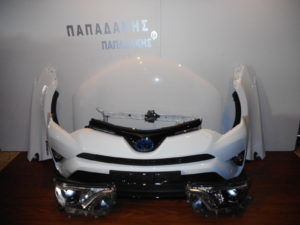 Toyota Rav 4 2016-2019 μετώπη κομπλέ άσπρη υβριδικό