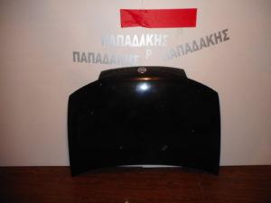 Fiat Punto 1999-2004 εμπρός καπό μαύρο
