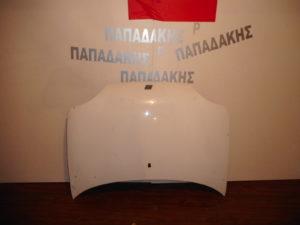 Fiat Seicento 1998-2007 εμπρός καπό άσπρο