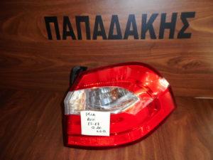 Kia Rio 2015-2017 φανάρι πίσω δεξιό LED