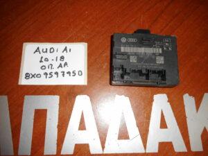 Audi A1 2010-2018 μονάδα ελέγχου πόρτας πίσω αριστερή κωδικός: 8Χ0 959 795 D
